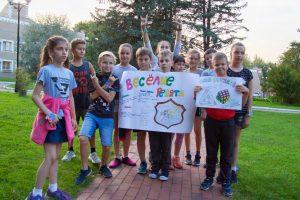 Закрытие 4й летней смены в РО (Поляны)